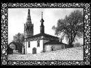 Церкви на памятник